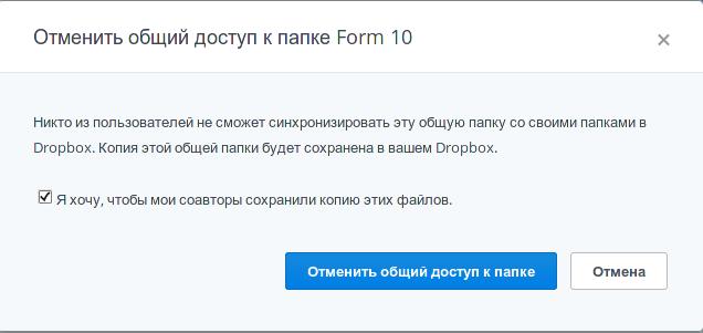 Снимок экрана - 31.08.2014 - 06:15:00