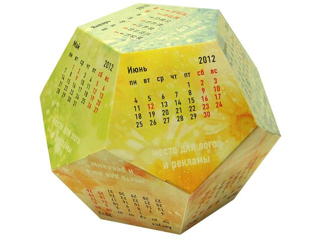 календарик-додекаэдр для учителя
