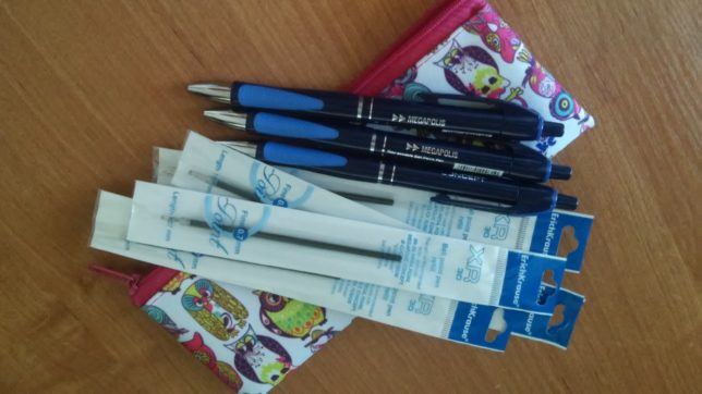 Мои ручки